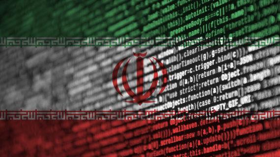 Iran Cobalt Dickens Hacking Group